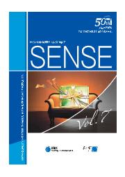 『SENSE(センス)Vol.7』総合カタログ 表紙画像