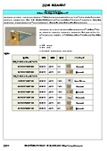 940nm マルチモード半導体レーザ 表紙画像