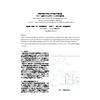 風量測定器の開発と換気量の実態調査2.jpg