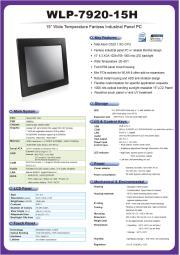 高輝度・高範囲動作温度対応ファンレス・15型タッチパネルPC『WLP-7920-15H』 表紙画像