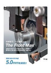 【MAX「5.0mm」の切込みを一発加工】自動旋盤用 新前挽き工具 フロントマックス 表紙画像