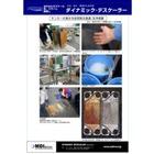 リコンディショニング/現場洗浄作業 表紙画像