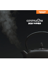 加湿する床暖房『CCFSTYLE DSK』 表紙画像
