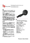 Badger Meter デジタルピストルグリップメーター PG カタログ 表紙画像