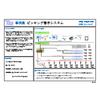 Tcc-P002 ピッキングシステム.jpg
