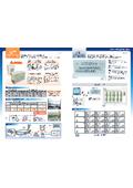 浴槽保温装置『バスキーパー SHSシリーズ』 表紙画像