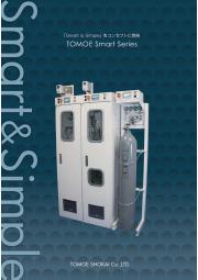 TOMOE Smart Series 表紙画像