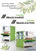 バリ取り機『AuDeBu BlackLine1100/650』