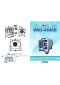 高圧窒素富化ガス発生装置『HND-4640D』