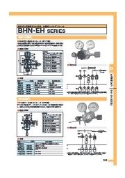 ◆◇標準ガス高純度ガスに最適 各種ボンベレギュレータ BHN・EH SERIES◇◆ 表紙画像