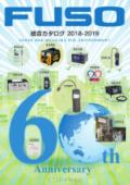 FUSO総合カタログ2018-2019
