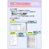 MCSimulator.jpg