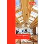 日本ベルックス 最新総合カタログ『天窓』 表紙画像
