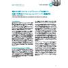 アプリケーションノート(遺伝子治療 AAV) 遺伝子治療におけるバイオプロセシングを促進する迅速で自動化されたat-line AAV2ウイルスの定量測定.jpg