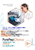 Gyros Proteintechnologies社製PurePep Chorus