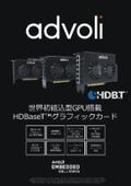 HDBaseTグラフィックカード