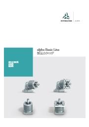 alpha Basic Line 製品カタログ 表紙画像