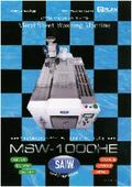 メタルシート洗浄機「MSW-1000HE」