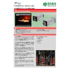 DIAS Infrared社製パイロメータ PYROSPOT DA 10G/DA 10GV 表紙画像