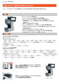 QATM硬さ試験機 Qness 150 R / M / A / A+ 表紙画像