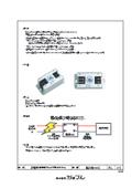 DC電源/信号用 サージプロテクター MLT4-B1-1-12