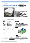産業用ウォールマントPC【SYS-VD301Q170V-BTO】 表紙画像