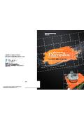 シューマン・ドロピカシリーズ 表紙画像