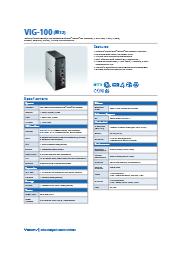 Vecow社 NB-IOT対応ARMシステム VIG-100 表紙画像