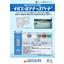 水性アスファルト系 防水材 副資材「ナルファルトトップ-ハード」 表紙画像