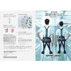 【UPR(ユーピーアール)】サポートジャケット Bb+FIT 製品カタログ 表紙画像
