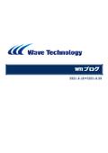 【資料】WTIブログ 2021年5月