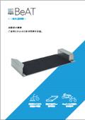 駐輪場システム 二輪車識別機