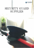 警備服、作業服のオリジナルの制服の作成