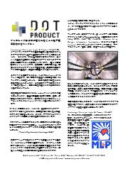 アンカレッジ自治体の電力公社による地下電気設備の3Dキャプチャ 表紙画像