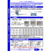 メルトフローレイト(MFR)測定評価サービス210623.jpg