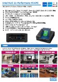 Intel NUC 11 Performanc MiniPC