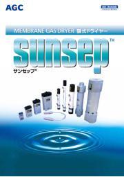 水に触れずに空気やガスを加湿。膜式加湿器『サンセップ』 表紙画像
