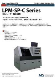 CO2レーザー加工機 LPM-SP-C シリーズ 表紙画像
