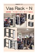木製店舗什器『Vas Rack-N(ノース)』