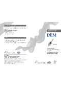 瞬間混合器『DEM』技術資料 英語版