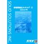SSI防衛装備品カタログ(I)1.1.jpg