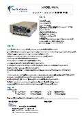 NAI シンクロ・レゾルバ角度表示器 model 8810A 表紙画像