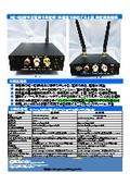 HD-SDI伝送用【小型・非圧縮無線機】