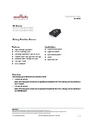 ロータリポジションセンサ 汎用タイプ SV01シリーズ アプリケーションノート 表紙画像
