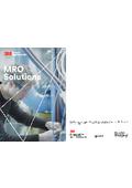 MRO Solutions カタログ 表紙画像