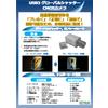 USB3_グローバルシャッターCMOSカメラ.jpg