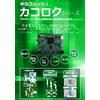 c_vm-800hd-light-pcb-ver1.1-s.jpg