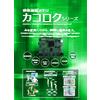 c_vm-800hd-light-pcb-ver1.1.jpg