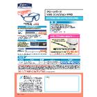保護メガネ『クリーンガード V20エンビジョンPRO』 表紙画像