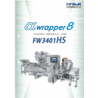 小型被包装物向け超高速横形ピロー包装機『FW3401HS』 表紙画像